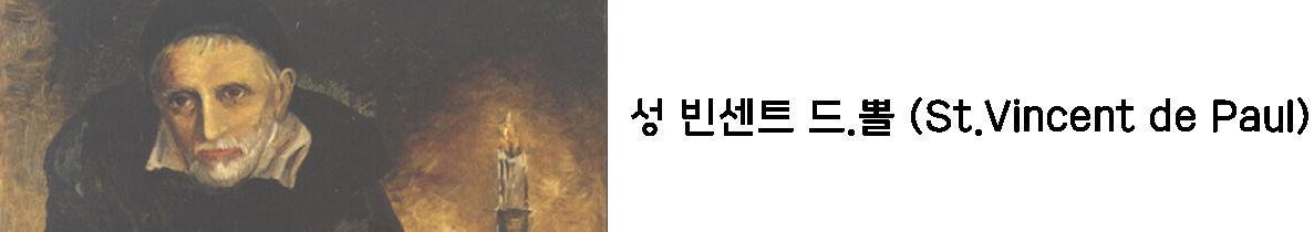 빈센트성인4 copy.png